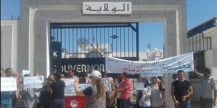 القيروان : الأساتذة النواب يحتجون ويهددون بمقاطعة السنة الدراسية