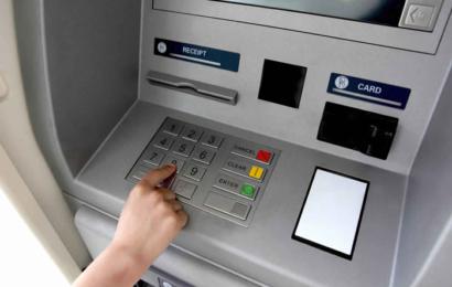 البنوك تفتح شبابيكها يوم السبت بمناسبة عيد المرأة