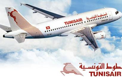 تقلص حركة المسافرين على متن الخطوط التونسية