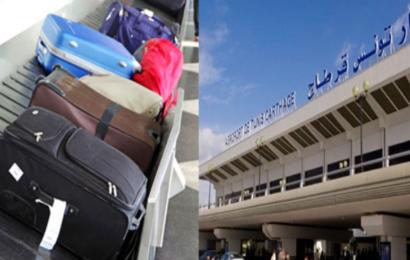 الخطوط التونسية: حوالي 900 عامل من حاملي الحقائب أصبحوا مديرين