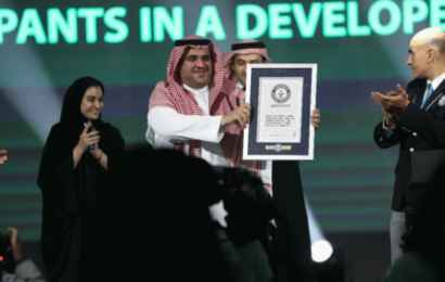 السعودية : تدخل موسوعة غينيس عبر 'هاكاثون الحج'