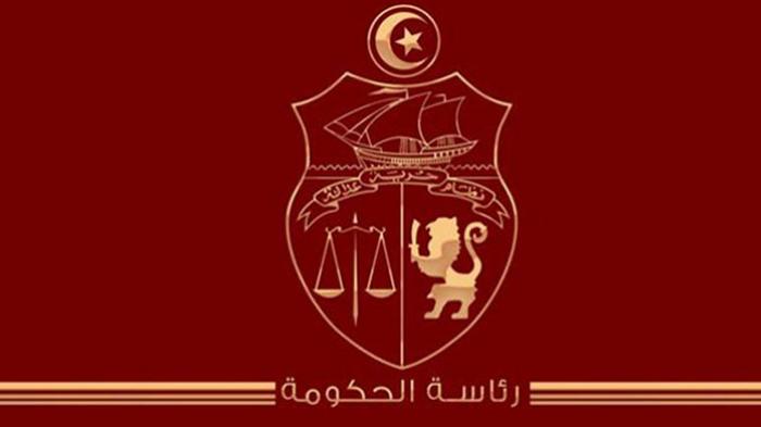 الشاهد يقيل وزير الطاقة وكاتب الدولة للمناجم وعدد من المسؤولين بالوزارة