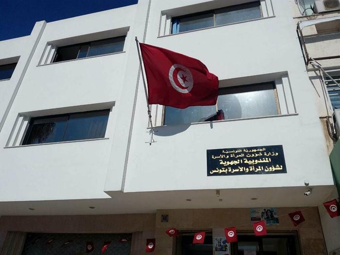 العيد الوطني للمرأة التونسية