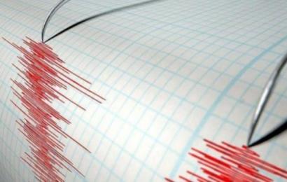 زلزال بقوة 4.5 درجات يضرب تركيا