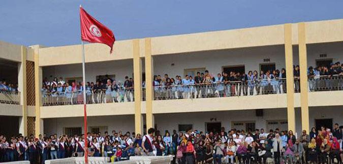 حوالي 69 % من التونسيين يثقون في المؤسسات التربوية العمومية