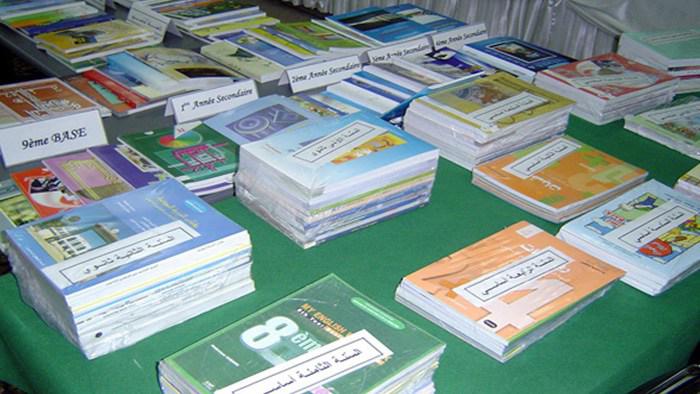 المركز الوطني البيداغوجي : أسعار ومحتوى الكتب المدرسية
