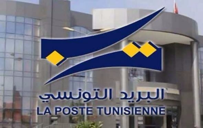 غدا: مكاتب البريد تفتح أبوابها بمناسبة عيد الاضحى