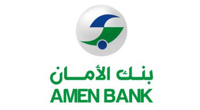 """بنك الأمان: """"العناصر الإجرامية سرقت 90 ألف دينار من فرع القصرين"""""""