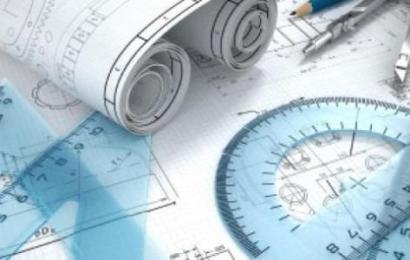 تعريف الهندسة