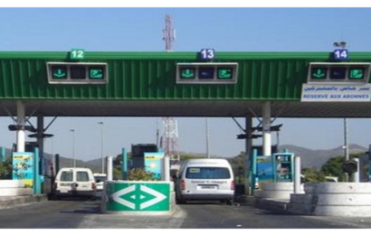 بداية من اليوم : غلق الطريق السيارة تونس الحمامات لمدة 15 دقيقة