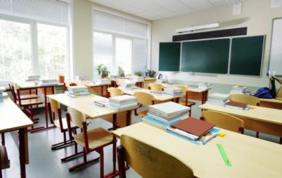 جمعية إرشاد المستهلك تتوقع إرتفاعا في كلفة العودة المدرسية بنسبة 30%مقارنة بالسنة الماضية