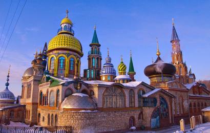 هل رأيت معبد جميع الأديان في روسيا من قبل ؟