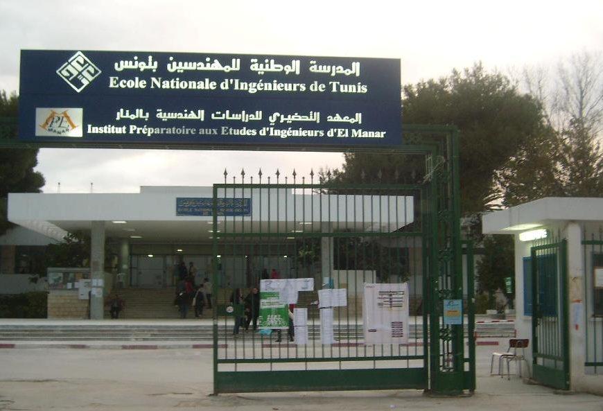 المدرسة الوطنية للمهندسين بتونس – ENIT