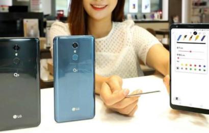LG تعلن رسميا عن هاتفها الجديد Q8 2018 بشاشة 6 بوصة