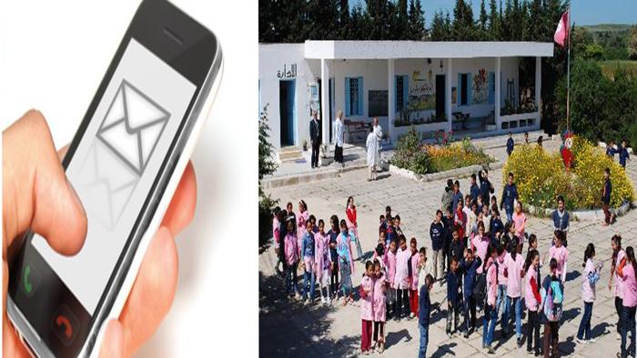 وزير التربية : SMS لكل تلميذ يوم 8 سبتمبر