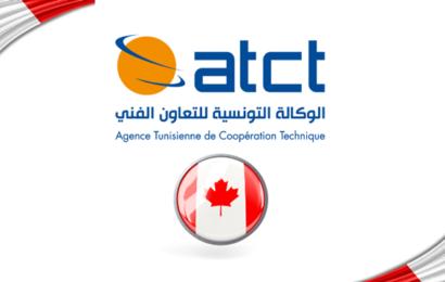 ATCT :شركة كندية ترغب في انتداب مهندسين في الإعلامية