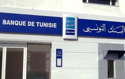 البنك التونسي: انتداب متربصين