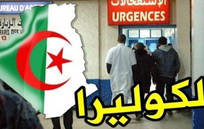 الجزائر: الكوليرا تطيح بوالي البليدة