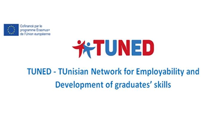 ما هي الشبكة التونسية للتوظيف وتنمية مهارات الخريجين ؟