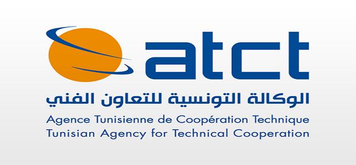 إنتداب بالوكالة التونسية للتعاون الفني إختصاصات عديدة