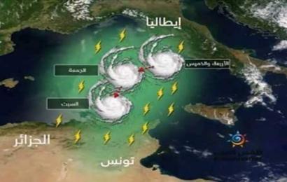 تحذير/ في الأيام القادمة : عاصفة مدارية وأمطار طوفانية ستضرب تونس وشرق الجزائر !