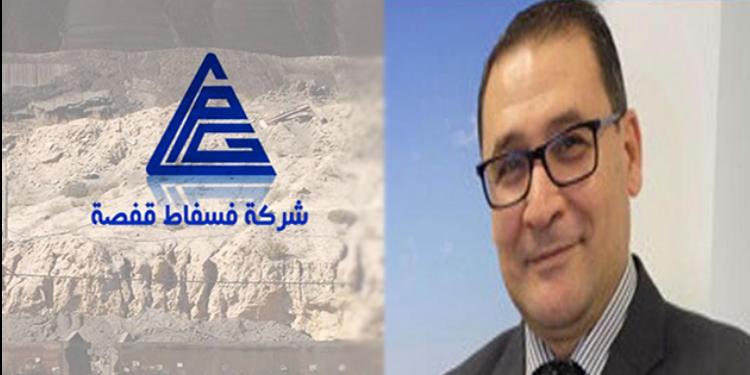 تنصيب عبد اللطيف حمام : مدير عام لشركة فسفاط قفصة والمجمع الكيميائي التونسي