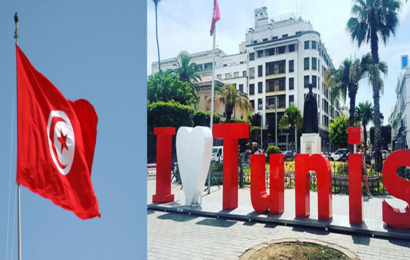 أسباب للبقاء في تونس وعدم الهجرة!