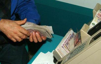"""البنوك تتخذ قرارا جديد للحدّ من السحب في """" الروج"""""""