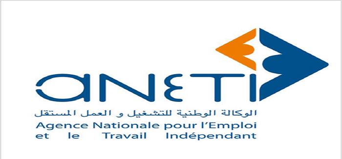 الوكالة الوطنية للتشغيل والعمل المستقل : انتداب 95 خطة للعمل بدولة قطر