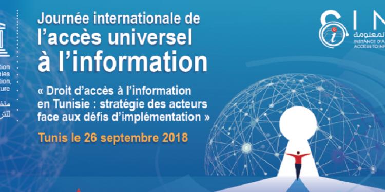 ملتقى الإحتفال باليوم العالمي للنفاذ إلى المعلومة بتونس