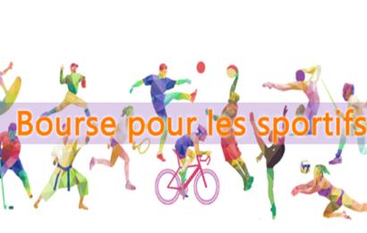 منحة جامعية لطلبة الرياضة للدراسة في جامعة Sussex في امريكا