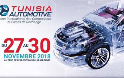 """150 عارضا يشاركون ب""""TUNISIA AUTOMOTIVE"""" في نوفمبر 2018"""