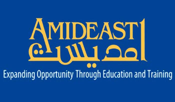 AMIDEAST : فتح باب الترشح للحصول على منح للدراسة في الولايات المتحدة الأمريكية