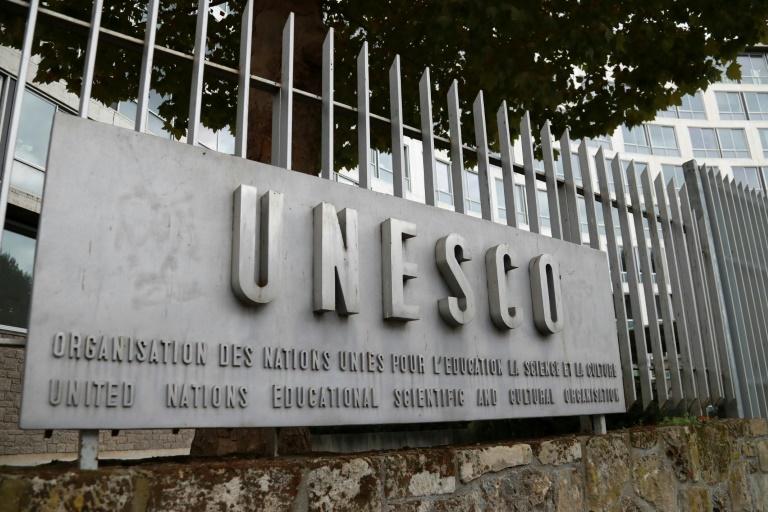 انطلاق المنتدى الدولي للمنظمات الدولية غير الحكومية الشريكة مع اليونسكو بتونس