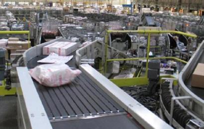 ارتفاع صادرات قطاع الصناعة بـ20.7 %
