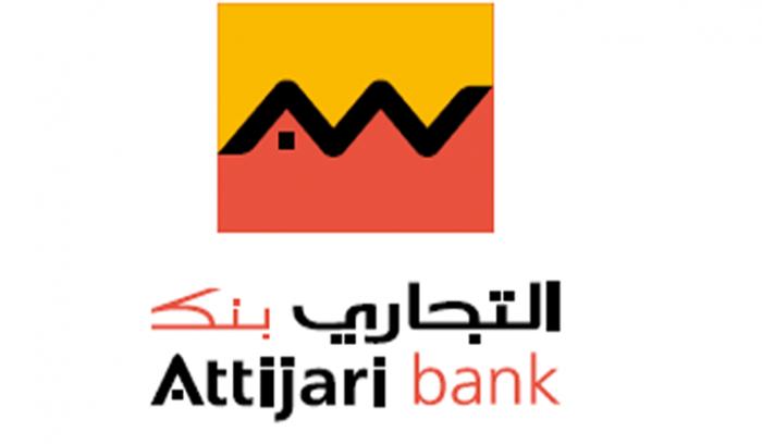 """التّجاري بنك يُطلق البنك الرقمي الخاص به """"webank"""""""