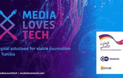 الدورة الأولى من برنامج Media Loves Tech في تونس