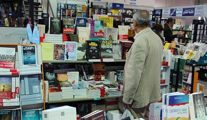 المعرض الوطني للكتاب التونسي : من 19 إلى 28 أكتوبر 2018)