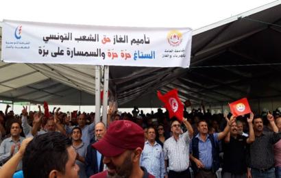 """انطلاق التجمع العمالي لأعوان """"الستاغ'"""