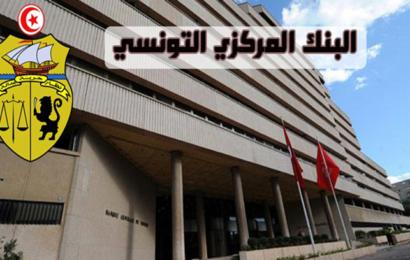 البنوك تفتح ابوابها للعموم بمناسبة عطلة عيد الجلاء