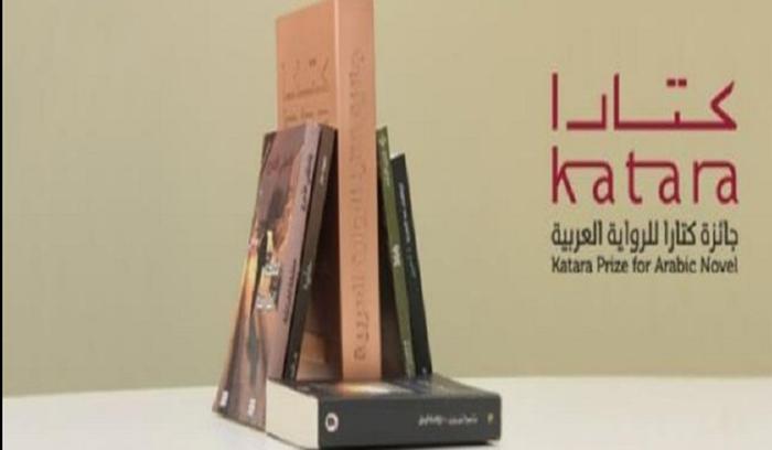 """تتويج تونسي بـجائزة """"كتارا"""" للرواية العربية في الدوحة"""