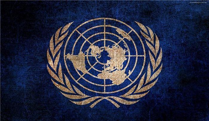 تدريب في القانون الدولي ممول بالكامل من الأمم المتحدة في أثيوبيا