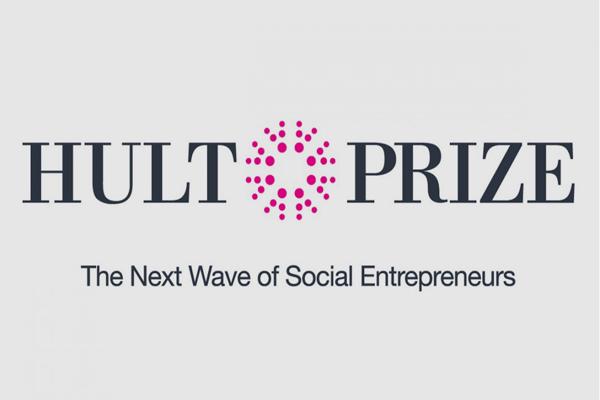 جامعة تونس المنار : الترشح للحصول على جائزة Hult Prize