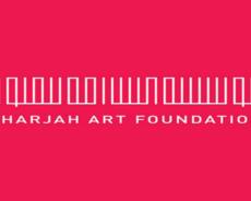 برنامج Curator in Residence 2018 من مؤسسة الشارقة للفنون