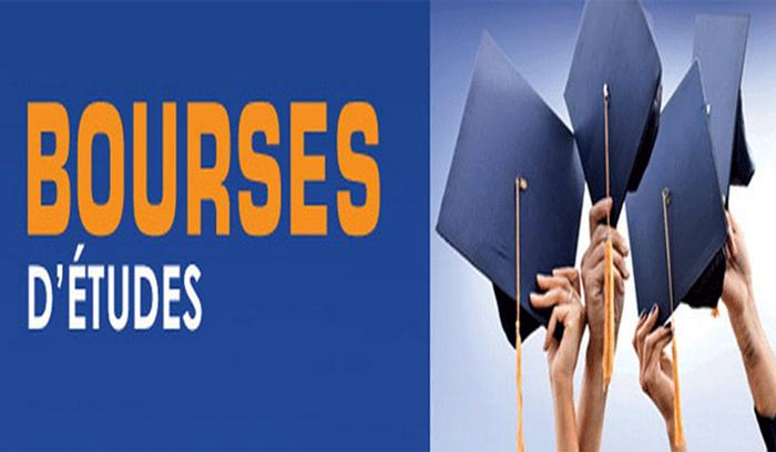 وزارة التعليم العالي تعلن عن منح للدراسة في جمهورية الموريس وتركيا