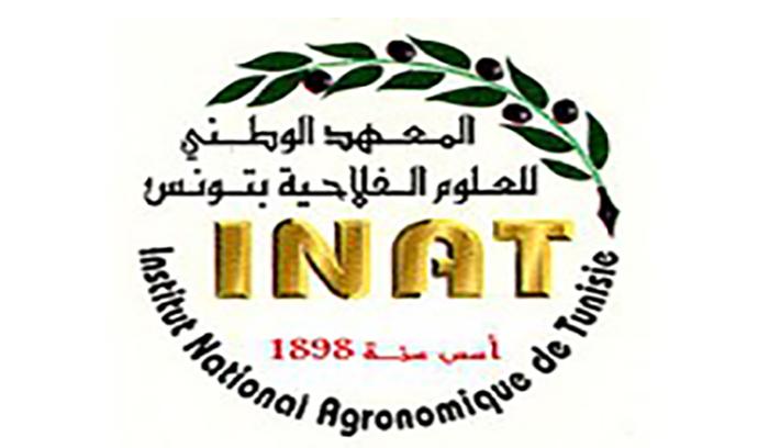 ندوة علمية دولية بالمعهد الوطنى للعلوم الفلاحية بتونس
