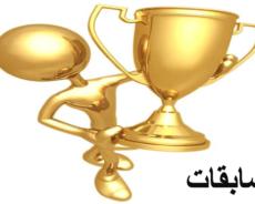 الترشح للمسابقة الطلابية (Resna) للتصميم
