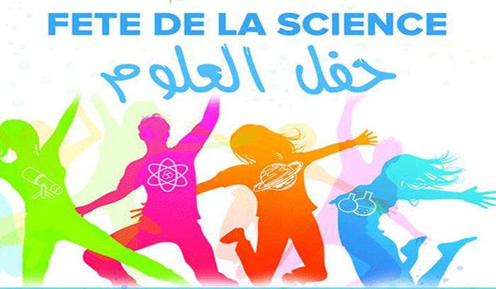 الدورة الثانية – حفل العلوم