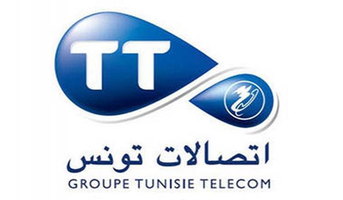 الاتصالات التونسية تفوز بجائزة ايفي