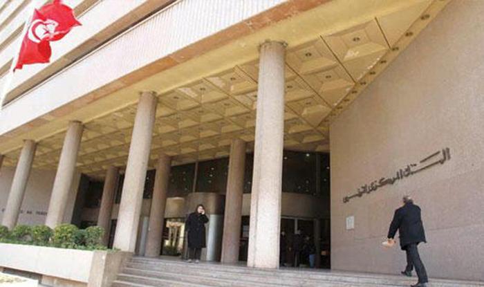محافظ البنك المركزي : اصدار عملة تونسية جديدة لن يقضي على الاقتصاد الموازي